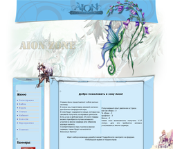 Aion-ZoNe