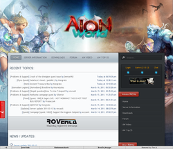 Aion Hell Song