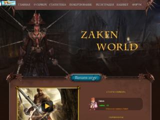 Zaken World