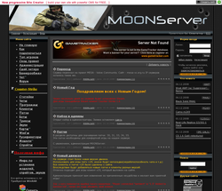 Official M0ONServer GamePortal Site